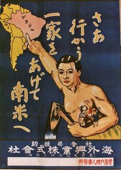 ブラジルの日系人は約200万人!ブラジルと日本の意外なつながり
