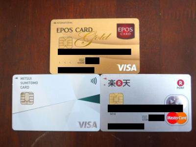 ブラジル旅行におすすめの無料クレジットカード3つだけ【活用術を元在住者が伝授】